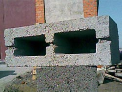 Шлакоблоки перегородочные ШБП-40 (40х20х12) производственного предприятия «Стеновой камень» Старый Оскол
